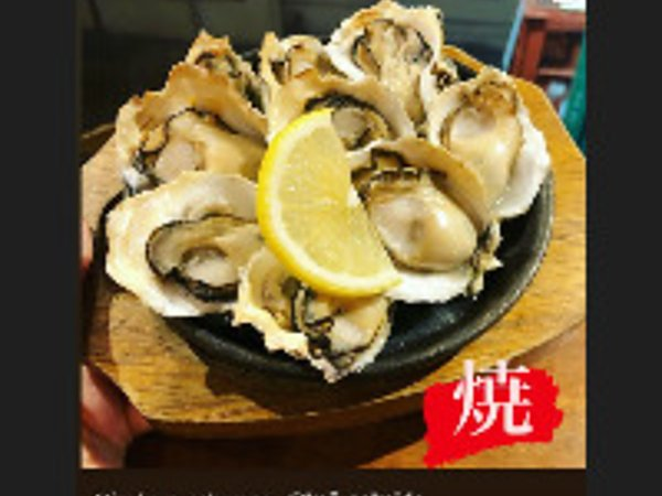 ゆり姫® 調理法の画像